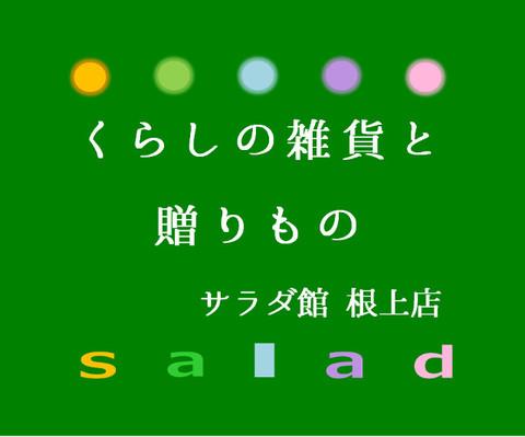 14看板ロゴ.jpg