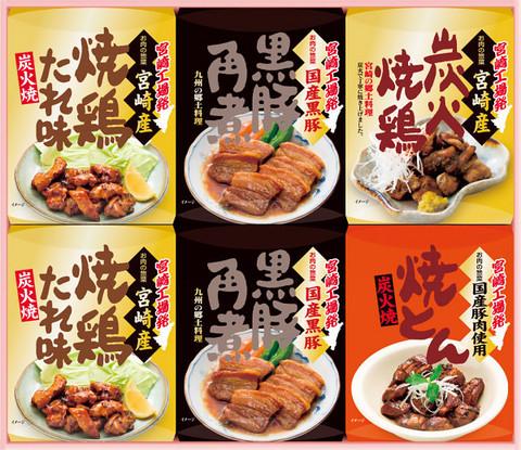 お肉の惣菜セット.jpg