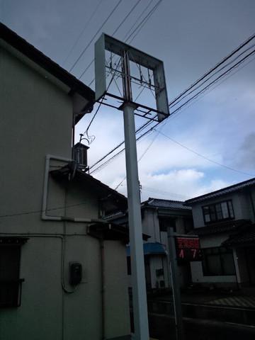 WP_001008.jpg