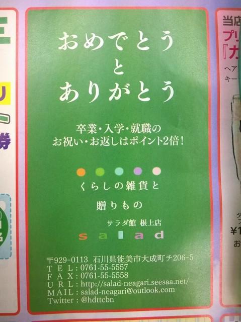WP_20150330_003.jpg