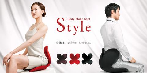 style_img01.jpg